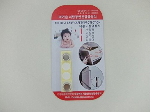 10Set The Best Baby Safety Protection Drawer Locks Safety lock magnet Made in Korea (10)