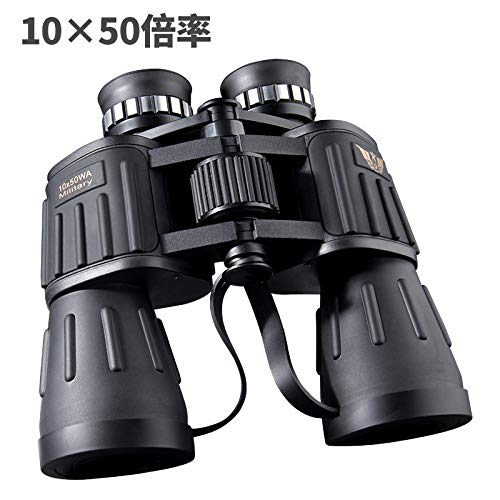 RYRYBH Fashionable, Light and Convenient, Feilai Shi Binoculars Military Enthusiasts Use High-Definition High-Power Night Vision Concerts to Grow Out of The Telescope M61050 Telescope