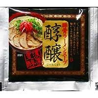 Japanese Noodles Tonkotsu Ramen Concentration Pork Bone Soup 1-pounds 10 Packs