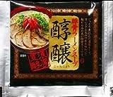#7: Japanese Noodles Tonkotsu Ramen Concentration Pork Bone Soup, 1-Pounds, 10 Packs