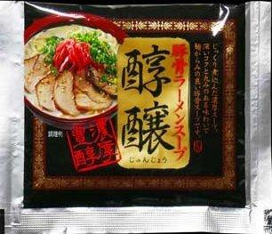 (Japanese Noodles Tonkotsu Ramen Concentration Pork Bone Soup, 1-Pounds, 10 Packs)
