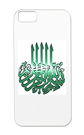 Perfect Green Islamic Prayer Symbol 10 Islam Prying Islamic Heaven