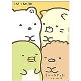 University research staffing cash book corner life AD05009