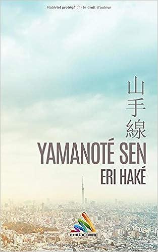 Yamanote Sen Livre Lesbien Roman Lesbien Amazon Com