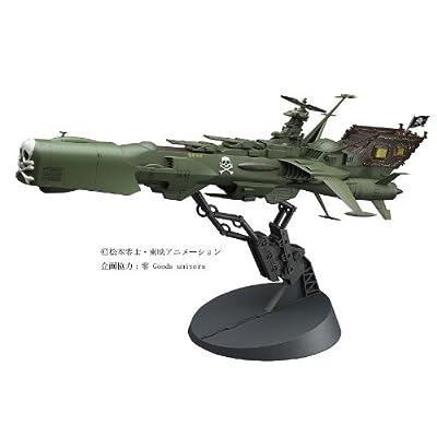 Hasegawa HCW05 1:1500 Space Pirate Battleship Arcadia, Multicoloured: Toys & Games