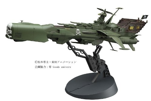Galaxy Express 999 - Space Pirate Battle Ship Arcadia (Plastic model) by Hasegawa (Spaceships Models)
