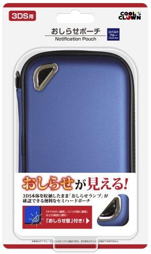 ((for 3DS) Notice Pouch (Cobalt Blue))