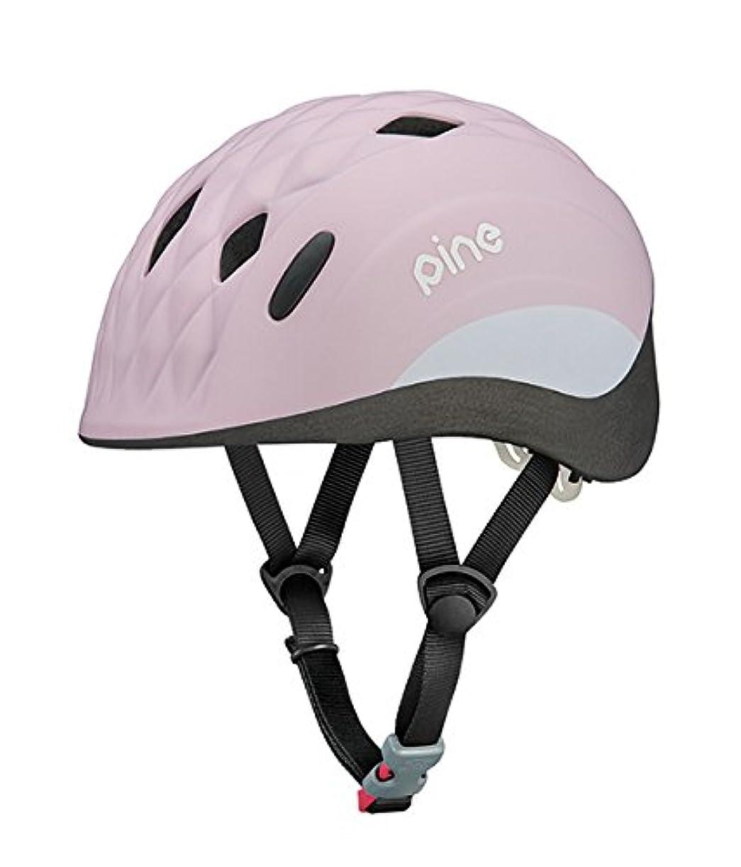 費やすフォアマン親密なXJD ヘルメット こども用 大人用 キッズ 幼児 軽量 通気性 スポーツヘルメット 自転車 サイクリング 通学 スキー バイク スケートボード 保護用ヘルメット