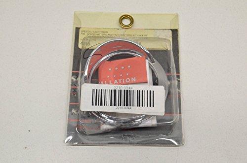 Kuryakyn 2210-0044 Speedometer/Tachometer Visor QTY 1