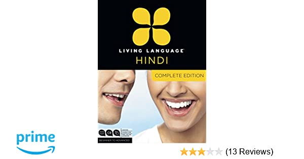 Living Language Hindi, Complete Edition: Beginner through