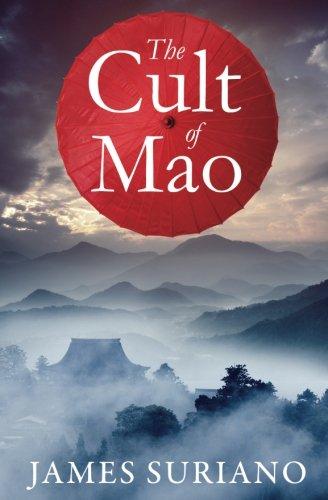 The Cult of Mao pdf epub