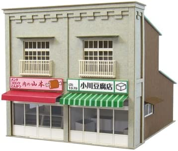 さんけい 1/87 情景シリーズ 街角のお店-5 MK05-26 ペーパークラフト