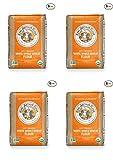 King Arthur Flour 100% Organic White Whole Wheat Flour, 5 Pound (24 Pack)