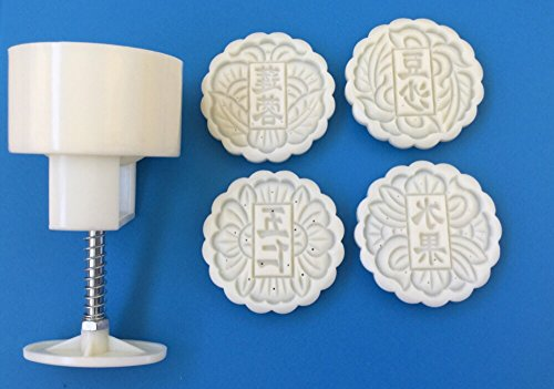 Giftshop12 125g White Round Traditional Mooncake Moon Cake Mold, Cookie Cutter Mold, 4 Pattern Plates