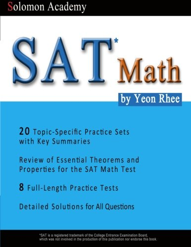 SAT Math: Solomon Academy's SAT Math Book