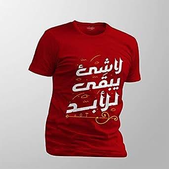 Antika Men T-Shirt Lasha2, Black, S