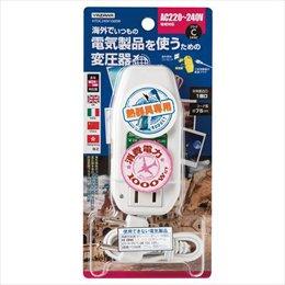 【まとめ 2セット】 YAZAWA 海外旅行用変圧器240V1000W HTDC240V1000W B07KNJYFSZ