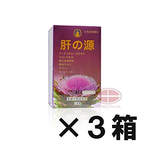 薬師堂製薬 肝の源 330球 (3) B07CGLPM4N