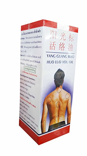 2-packs-of-yang-guang-biao-huo-luo-you-oil-apply-to-relieve-sprains-muscle-pains-relieve-insect-bite