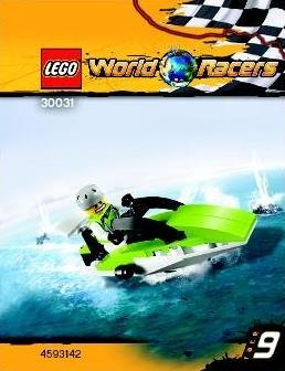 (LEGO World Racers Set #30031 Powerboat)