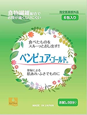 Amazon   【指定医薬部外品】 瀉下薬 ベンピュア・ゴールド 6包 (お ...