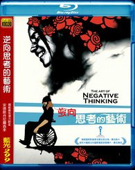 The Art of Negative Thinking (2006) (Movie)