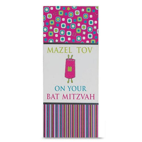 Bat Mitzvah Money Holder Card and Envelope by Rite Lite by Rite Lite