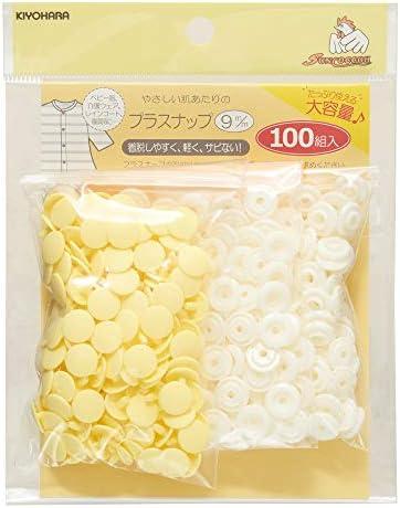 [スポンサー プロダクト]KIYOHARA サンコッコー プラスナップ 100組入 9mm ベビーイエロー SUN15-103