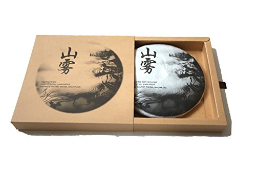 2007 Organic Fermented Pu Erh Tea from Yunnan, fairly traded, natural flavor, AAAAA grade, traditional cake 357g