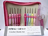 FidgetFidget 1mm-4mm ETIMO Rose Lace Set 10 Crochet Hooks Special Edition
