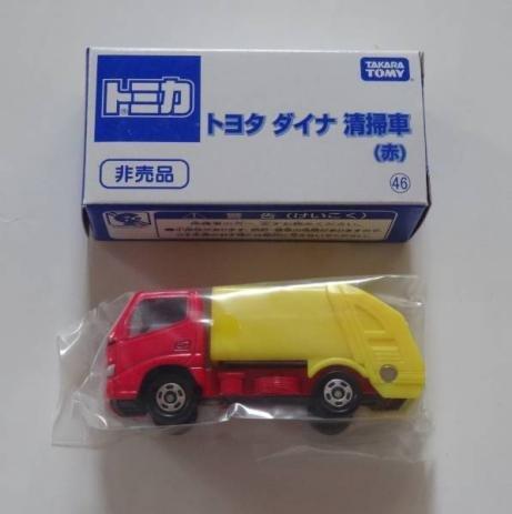 トヨタ ダイナ 清掃車(レッド) 「トミカ」 トミカショップ ミニゲーム景品