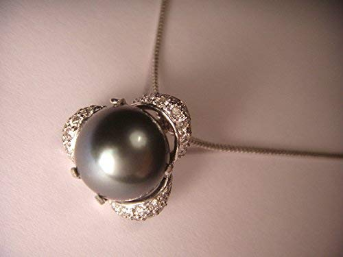 Gorgeous 14K White Gold Black Cultured Tahitian Pearl Diamond Pendant Enhancer ()