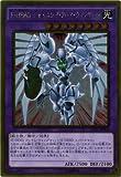 Yu-Gi-Oh / Elemental HERO Shining Flare Wingman (Gold Rare) / Gold Pack 2016 (GP16-JP008) / A Japanese Single individual Card