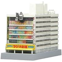 Radio Kaikan Hall Gate Steins × 1/1000 Radio [ Japan Import ]