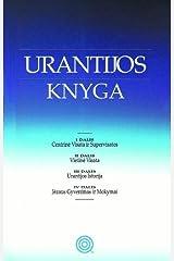 Urantijos Knyga (Lithuanian Edition) Paperback