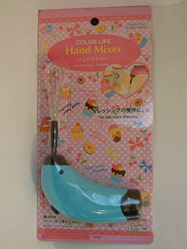 Daiso Hand Mixer (Colors may vary)