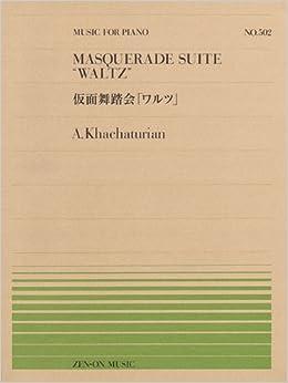 ピアノピース-502 仮面舞踏会「ワルツ」/ハチャトゥリャン (MUSIC FOR PIANO)