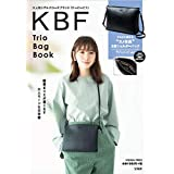 KBF 4Pockets Shoulder Bag Book
