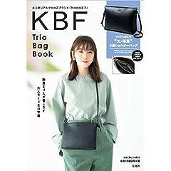 KBF 最新号 サムネイル