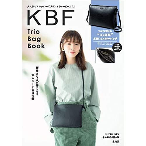KBF 4Pockets Shoulder Bag Book 画像
