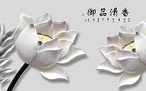 Print.ElMosekarPaper Wallpaper 280 centimeters x 310 centimeters , 2725614166109