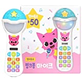 Pinkfong Mike Wireless Microphone Popular 50 English Songs Toy Book Set