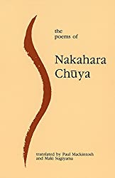 The Poems of Nakahara Chuya