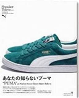 "reputable site df6e0 7acee Sneaker Tokyo vol.3 ""Puma as Youve Never Seen them Before"""