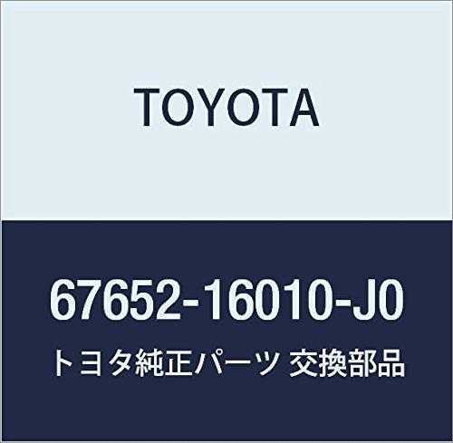 Toyota 67652-16010-J0 Speaker Door Grille