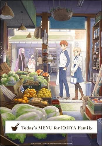 Today's Menu for the Emiya Family: Japanese Anime Notebook, Otakus Gifts (6