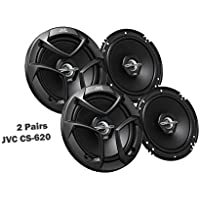 Package In Bulk Box - Two (2) Pairs Of CS-J620 6.5 300W Car Audio 2-WAY Coaxial Car Speakers System / 4 Speakers