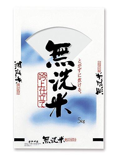 米袋 ラミ フレブレス 無洗米 吟上仕立て 5kg 1ケース(500枚入) MN-7110 B078T9CSMC 1ケース(500枚入) 5kg用米袋