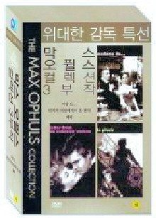 Max Ophuls Collection Box Gift Set : Letter From an Unknown Woman / Le Plaisir / Madame de...[Import] (All-Region) by Max Ophuls (Letter From An Unknown Woman)