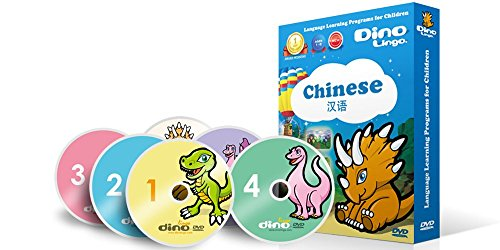 amazon com chinese dvds for children learn chinese for kids dvd